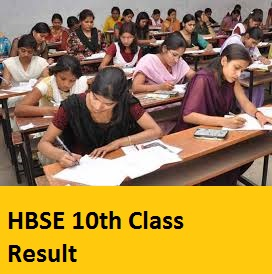HBSE 10th Class Result