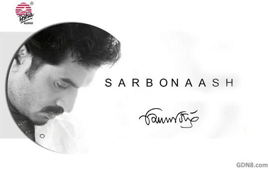 SARBONAASH - Silajit Majumder