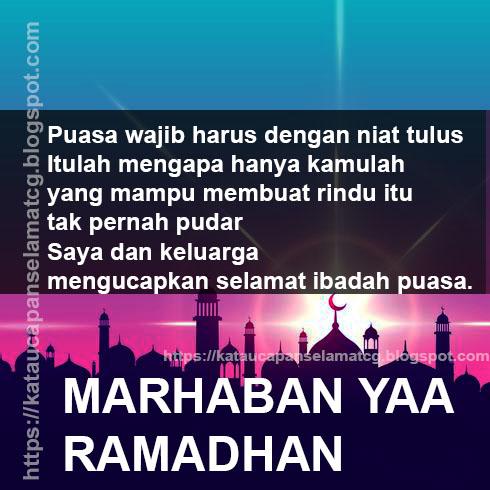 Ucapan Selamat Berpuasa Dalam Kata Kata Puasa Ramadhan Terbaru 2019