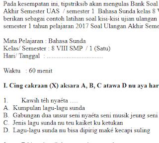 Soal-Ulangan-Ujian-UAS-Bahasa-Sunda-kelas-8-SMP-semester-1