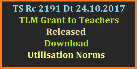 ts-tlm-grants-to-teachers-and-utilisation-norms-guidelines-instructions-download