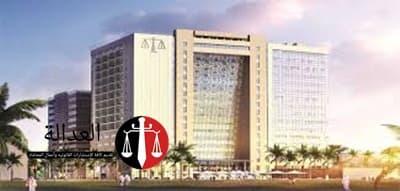 تحميل القانون 10 لسنة 2004 الخاص بإنشاء محاكم الأسره pdf.