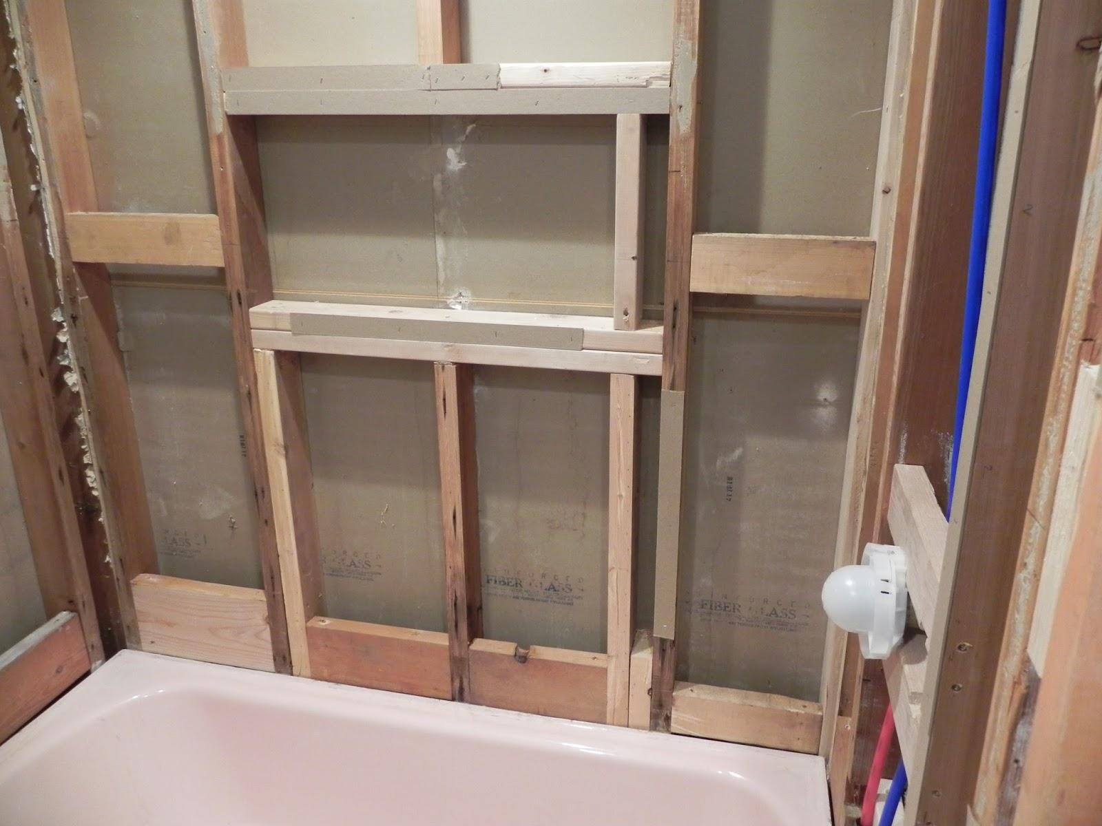 JOJILAND Bathroom Remodel Phase Next