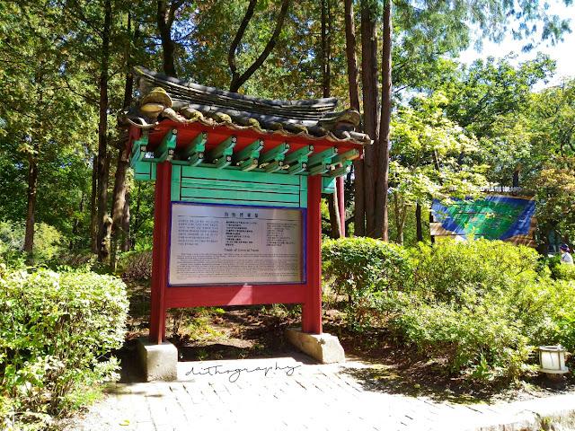 Nami Island dan Petit France yaitu tujuan wisata yang wajib didatangi Korea Hari ke-4: Nami Island & Petite France [Korea Selatan]
