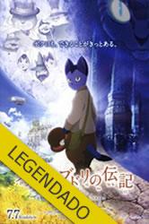 Guskou Budori no Denki (2012) – Legendado