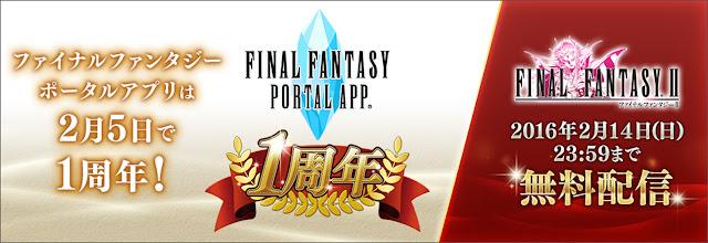 ANDROID/iOS: Final Fantasy II pode ser baixado gratuitamente Gameblast