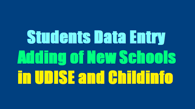 Students Data Entry, Adding of New Schools in UDISE and Childinfo 2017