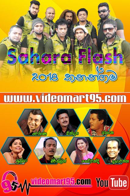 SAHARA FLASH KANANGAMA 2018