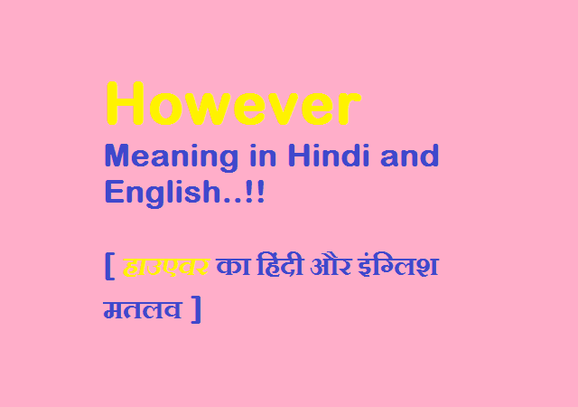 However Meaning in Hindi and English