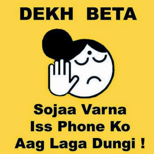 funny-nice-awesome-best-whatsapp-dp-for-boy