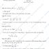 Đề thi học sinh giởi toán 8