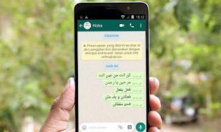 Cara Membuat Tulisan Arab di Whatsapp (WA)