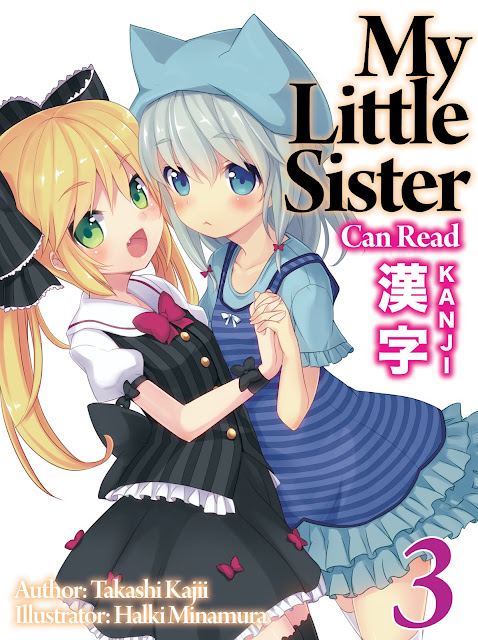 My Little Sister Can Read Kanji Volume 3 Cover