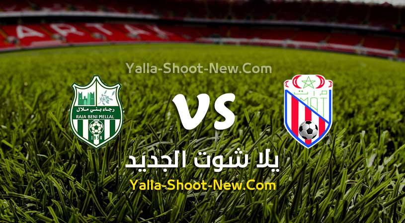 مباراة المغرب التطواني ورجاء بني ملال