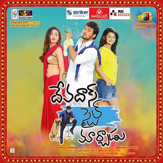Gana Mp3 Songs Free Download