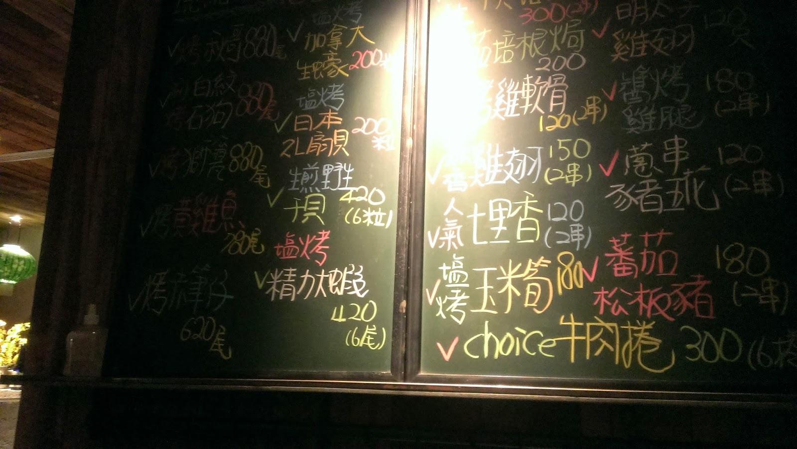 2014 11 08%2B18.22.05 - [食記] 香聚鍋 - 高價、精緻的火鍋,食材新鮮多樣適合好久不見的小聚