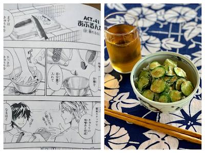 きゅうりの味噌あえ (漫画 ばらかもん レシピ)
