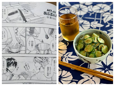 Barakamon Miso Cucumber (Manga Recipe)