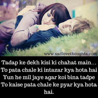heart touching facebook status in hindi,