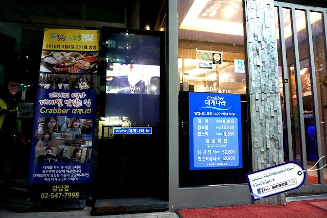 連韓國的 KBS 電視台也來過採訪和介紹!