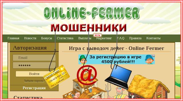 игры на деньги онлайн с выводом денег отзывы