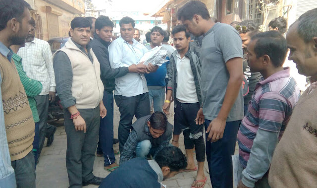 Electricity department in Faridabad, electricity bills found in a pile