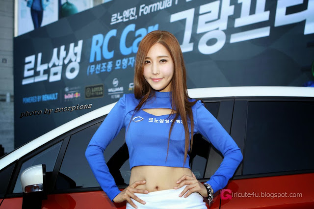 1 Im Min Young - Renault Samsung RC F1 Grand Prix 2013 - very cute asian girl - girlcute4u.blogspot.com