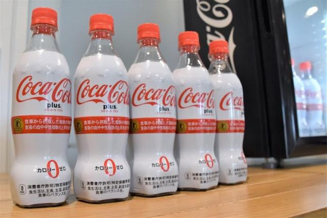 General Knowledge Studies Circles: 日本推出減肥可樂 Coca-Cola plus