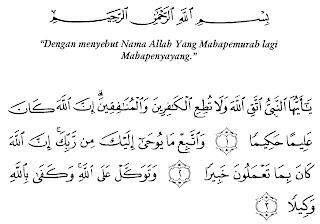 Bacaan Surat Al-Ahzab Lengkap Arab, Latin dan Artinya