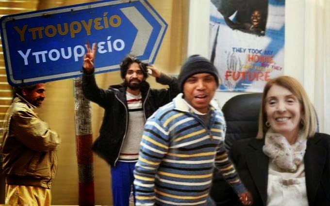 Αποτέλεσμα εικόνας για Ελληνική ιθαγένεια και Ισλαμική λαθρομετανάστευση