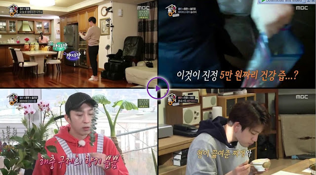 Outrageous Roommates Episode 33 Subtitle Indonesia