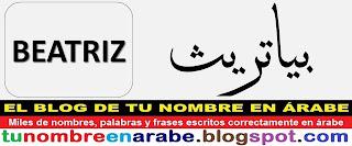 Nombre de Beatriz en letras arabes