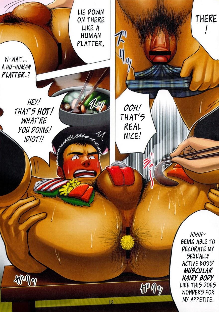 Bara Comic Moritake Boss Delusion Planet English Just Gays