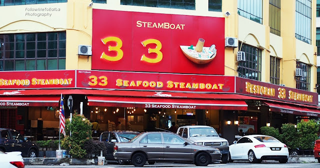 33 Seafood Steamboat Restaurant