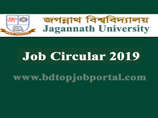 Jagannath University Job Circular 2019