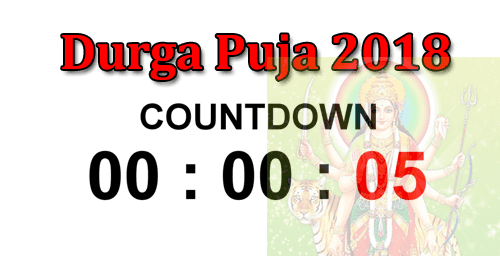 Durga Puja 2018 Countdown Start