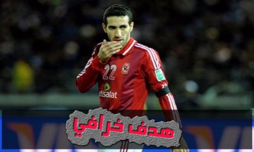 زى النهاردة.. أبو تريكة يسجل أول أهدافه مع الأهلى