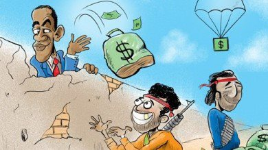 Fahad Shahzad Waraich: Every thing has an end...! (Libya ...