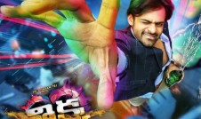 Thikka Title Song new movie song Thikka Best Telugu film Thikka Song 2016