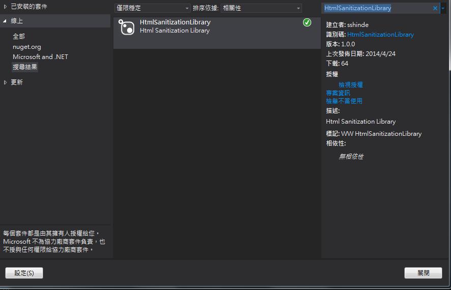 htmlsanitizationlibrary