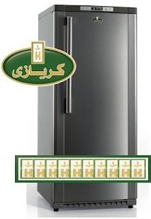 ارقام خدمات مركز صيانة كريازى للديب فريزر 6 درج الديجيتال بالقاهرة و الجيزة و اكتوبر و المحافظات