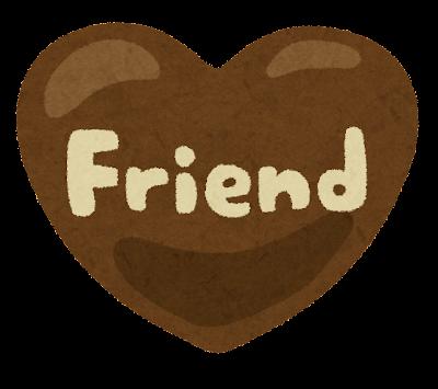 友チョコのイラスト