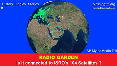 Radio Garden Is it connected to ISRO's 104 Satellites
