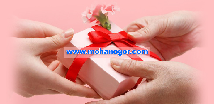 78c84dac89ab Send gifts to Bangladesh from Mohanogor Online Shop ~ ONLINE STORE ...