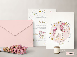 baptism invitations with unicorn