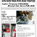 Update Terbaru Harga Jual Mesin Pom Pertamini Digital Rakitan  Bulan Mei 2019
