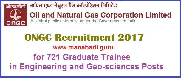 latest jobs, ONGC Recruitment, Graduate Trainees, Engineering Jobs, Oil and Natural Gas Corporation Limited