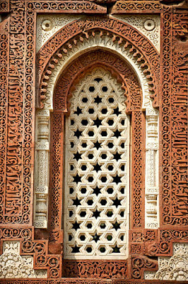 Detail of Alai Darwaza