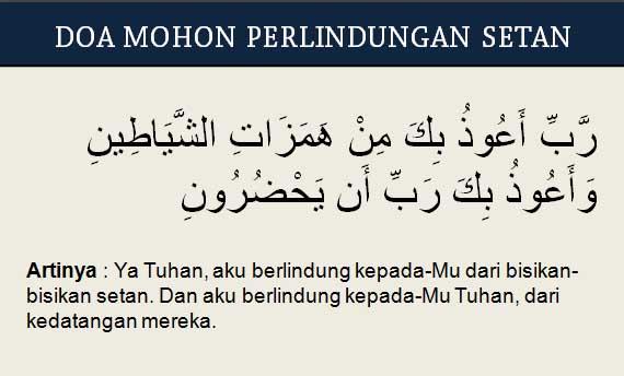 Doa Mohon Perlindungan dari Godaan Syetan