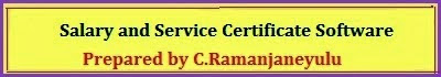 Salary Certificate Software for Employees, Teachers Service Certificate Download